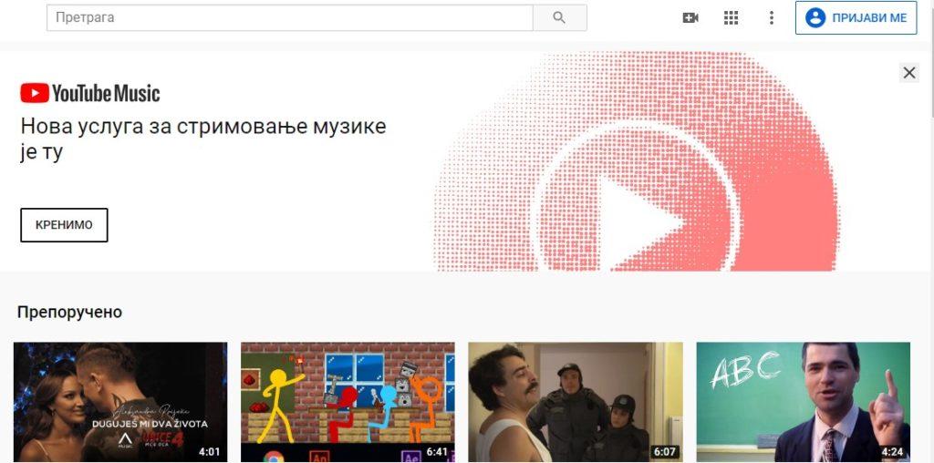 ulogovanje na youtube